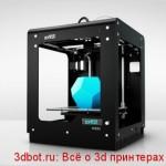 Plug & Print Zortrax M200 3d принтер