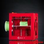 3d принтер Builder 3D №3