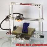 3d принтер Bukobot 8 v2 Kit
