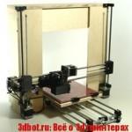Prusa i3 Kit LM10UU 3d принтер