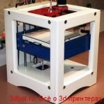 3d принтер SUMPOD BASIC