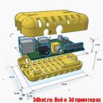 Tinkercad — софт для 3d принтера