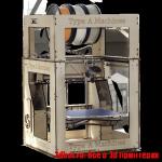 Type A Machines Series 1 3d принтер