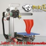 Bukito Portable Mini 3d принтер