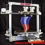 3d принтер Bukobot 8 Duo