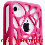 3д печать для iPhone