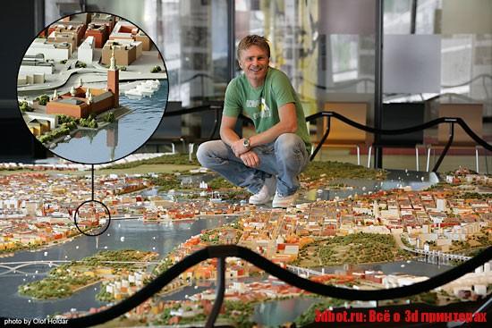 Модель города на 3д принтере