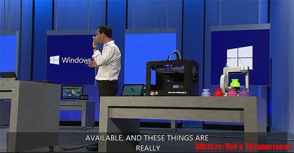 В Windows 8.1 можно будет печатать на 3d принтере