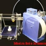 3d принтер Maxit