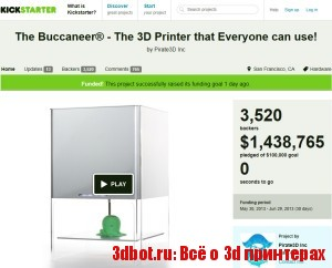 Buccaneer 3d принтер