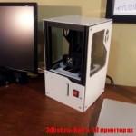 sLAMPS 3d принтер