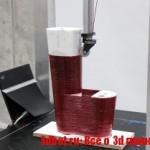 3d принтер для создания окрашенных объектов