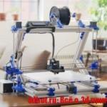 gMax 3d принтер