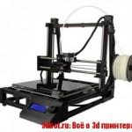 Isis One Desktop 3D принтер