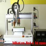 Regenovo 3D bio-printer 3D-принтер