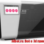 Zeus AIO Robotics — 3d комбайн