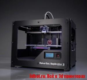 MakerBot Replicator™ 2 Desktop 3d принтер