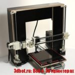 Prusa i3 Kit 3d принтер