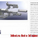 Новый каталог файлов для 3d принтера