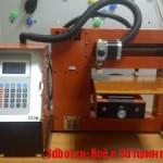 EZ 3D Printer-200 3d принтер