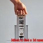 LumiFold стереолитографический 3d принтер