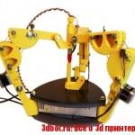 3d принтер, который делает 3d принтер