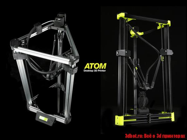 Atom 3d принтер