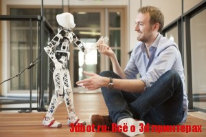 poppy-3d-printed-robot-2