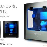3d принтер SCOOVO C170