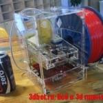 TinyBoy 3d принтер