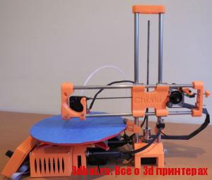 R-360 3d принтер