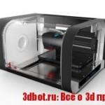 Robox dual nozzle 3D принтер