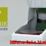 Cubik Desktop 3D сканер