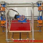 Vision 3d принтер