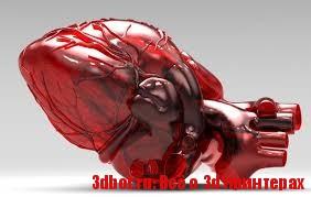3d печать в трансплантологии