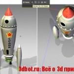 Adobe Photoshop поддерживает 3D-печать