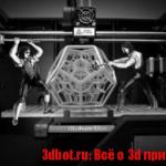 Технологии 3d печати: часть 1