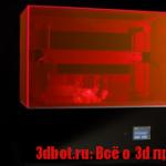 Solidator DLP Desktop 3D принтер