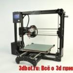 LulzBot TAZ 3.0 3D принтер