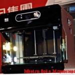 Aurora F1 3D принтер