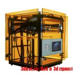 Brahma3 Anvil 3D принтер