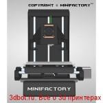 3d принтер miniFactory™ 3D-tulostin