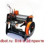 3d принтер Orca v0.43
