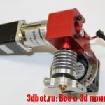 Экструдер пластика для 3D принтера
