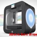Cube 3 3D принтер