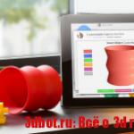 Smart Objects от Pirate3D — лучший софт для 3d принтера