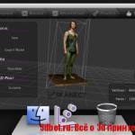 Skanect — софт для 3d печати на Mac OS X