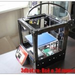 3D принтер JoysMaker R2 Black