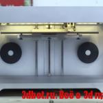 MarkForged Mark One 3D принтер