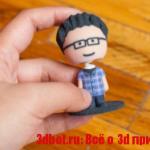 Печать игрушек на 3d принтере